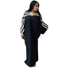 Африканские платья для женщин полосатая африканская одежда мусульманское длинное платье высокого качества Длина модное Африканское платье для леди