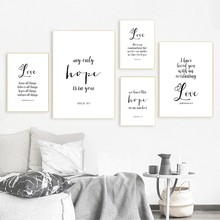 Bible Verses Typography Love Quotes Posters And Prints Christian Scripture Wall Art Painting Black White Picture Home Decor(China)