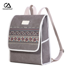 Canvasartisan New Women's Canvas Backpack Retro Style Floral School Bookbag Laptop Backpacks Bags Female Casual College Daypack все цены