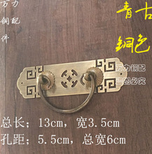 Chinese antique furniture desk drawer copper handle with the horizontal desk cabinet handle retro classic