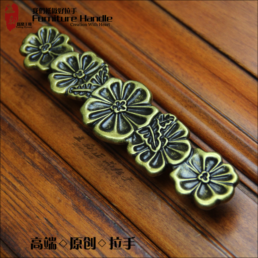 The New Antique Cabinet Handle and Knob Door Pulls Small Bronze Personality Quality Furniture Handle european modern bronze doors handle chinese antique glass door handle door handle carving