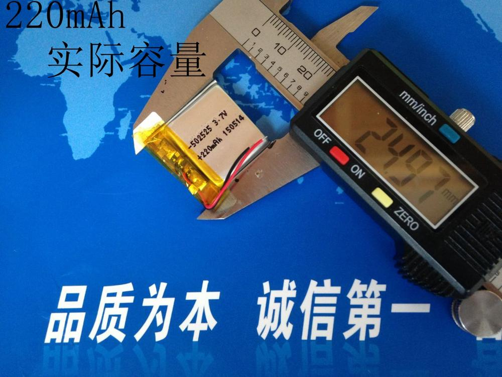 Us 8 0 50 Off New Hot 3 7v Lithium Battery 052525 502525 220mah Polymer Lithium Battery Mp3 Mp4 Mp5 Bluetooth Rechargeable Li Ion Cell In Digital