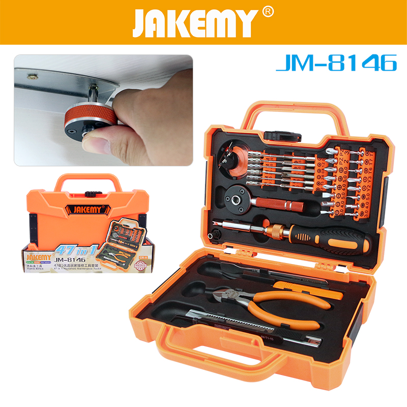 47 in 1 Precision Screwdriver Set Household Ratchet Wrench Pliers Repair DIY Hand Tools Kit for Mobile Phone Computer Toys bst 2028a 62 in 1 ratchet screwdriver set computer phone repair tool