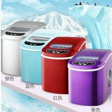 Производство льда 15 кг/24 ч пуля льда Куб машина для дома/коммерческих льда блок машины icee машины на продажу