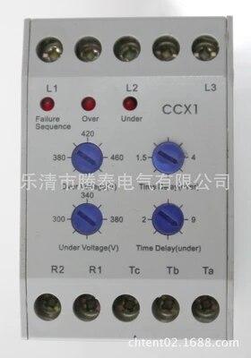 XJ11 XJ-11 (XJ3-D) CCX1 protection de moteur intelligent contre les surtensions et les sous-tensionsXJ11 XJ-11 (XJ3-D) CCX1 protection de moteur intelligent contre les surtensions et les sous-tensions