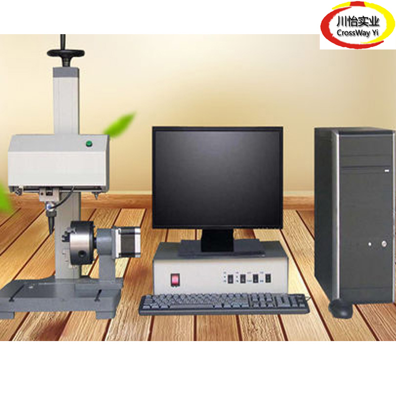 Cheap Metal Engraving And Marking Machine