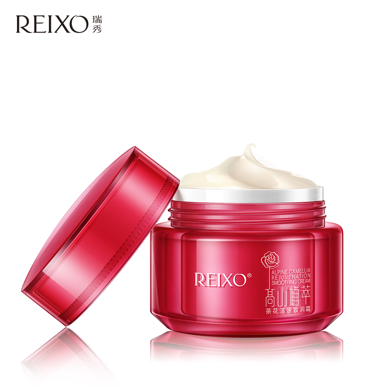 REIXO Hyaluronic Acid Face font b Cream b font Anti Aging Anti Wrinkle Moisturizing Face Care