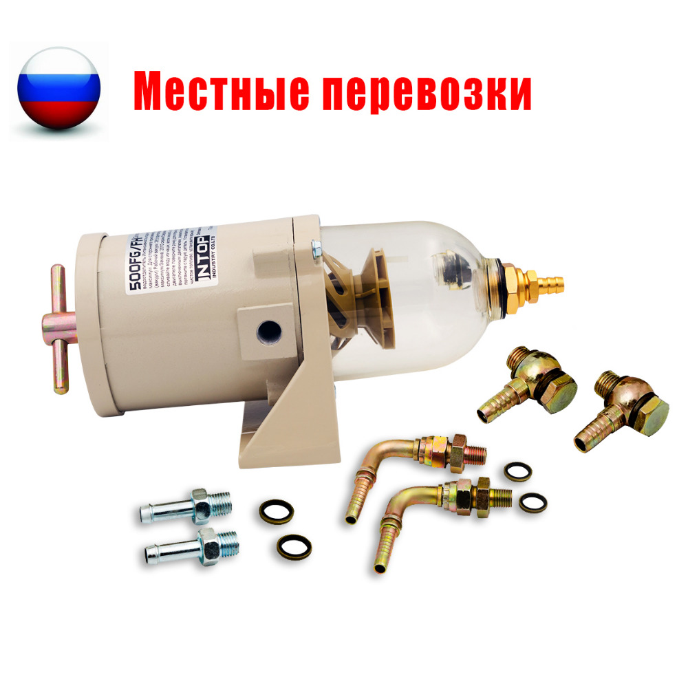 Turbine fuel filter oil water separator OEM products 500FG 500FH 3/4 16UNF diesel engine 2010PM TM 4runner 4x4 vehicle