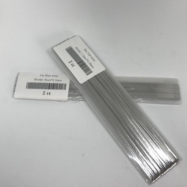 ALLMEJORES Solar cell Tab wire Busbar wire Soldering strip robbin 5meters 1.2mmx0.25mm + 1meter 5mmx0.2mm for DIY solar panel
