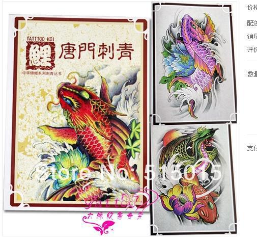 Us 23 0 New Book Of Tang Tattoo Brocade Carp A4 Tattoo Atlas 11132 Tattoo Manuscript Line Art Books In Tattoo Accesories From Beauty Health On