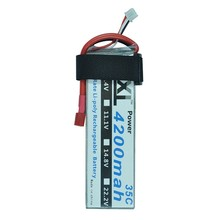 XXL 2S 7.4V 4200mAh 35C Rechargable Li-Po Battery For All RC Model Car Evader quadcopter
