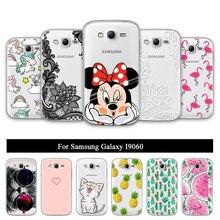 Cute Coque For Samsung Galaxy Grand Neo Plus I9060 Cases Sil