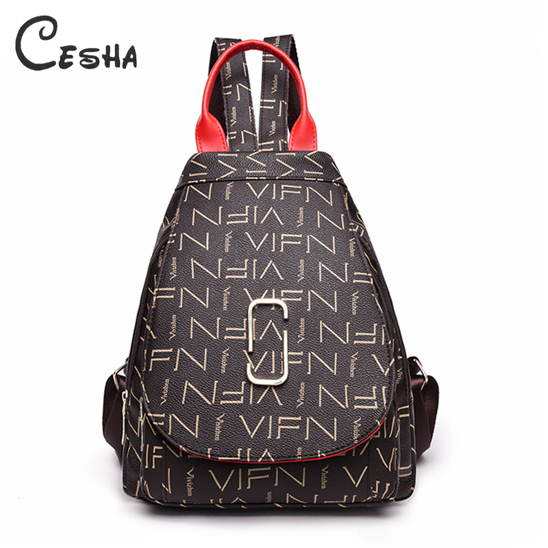 Fashion Trend Women Backpack Female Leather PU Backpack Women Shoulders Bag Casual Daypack Bags Elegant Female Backpack SAC 1