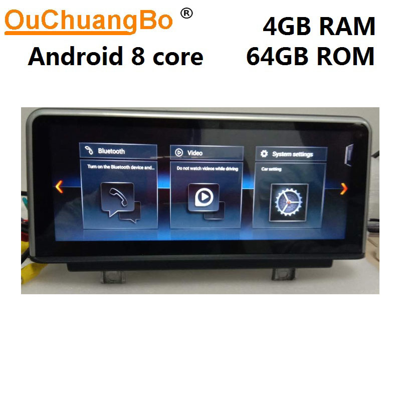 Ouchuangbo <font><b>Android</b></font> 9.0 radio gps navigation system for 1 Series <font><b>F20</b></font> F21 (2013-2016) with <font><b>10.25</b></font> <font><b>inch</b></font> 8 core 4GB+64GB NBT system image