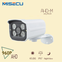 Hot AHD camera 960P 1.3MP Sony IMX238 Chip High power Array leds waterproof clear night vision IR filter 1/3 serveillance camera