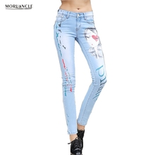 MORUANCLE Fashion Cute 3D Printed Jogger Jeans For Women Skinny Pencil Denim Pants Female Painted Jeans Trousers 2017 New Spring
