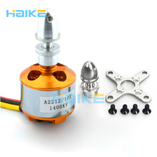 HAIKE Airplanes F02047 A 2212 A2212 1400KV Brushless Outrunner Motor W/ Mount 10T RC Aircraft/ KKmulticopter Quad Copter Toy