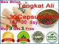 30 шт./Бутылка (купить 3 получить 1 бесплатно) Органических Малайзии Тонгкат Али экстракт корня дополнение секса эффективным либидо повышение продукта