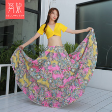 Tribal Belly Dance Skirt Costume Dance Oriental Professional Bellydance Floral Skirt Belly Dance Skirts