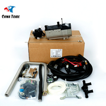 Newest 5KW 12V Diesel Liquid Parking Heater Universal Car Coolant Heater Auto Water Heater hydronic diesel heater