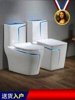 Мона Лиза Обычная Бытовая унитаз цвет из европейской керамики насосная индивидуальная сифон туалет