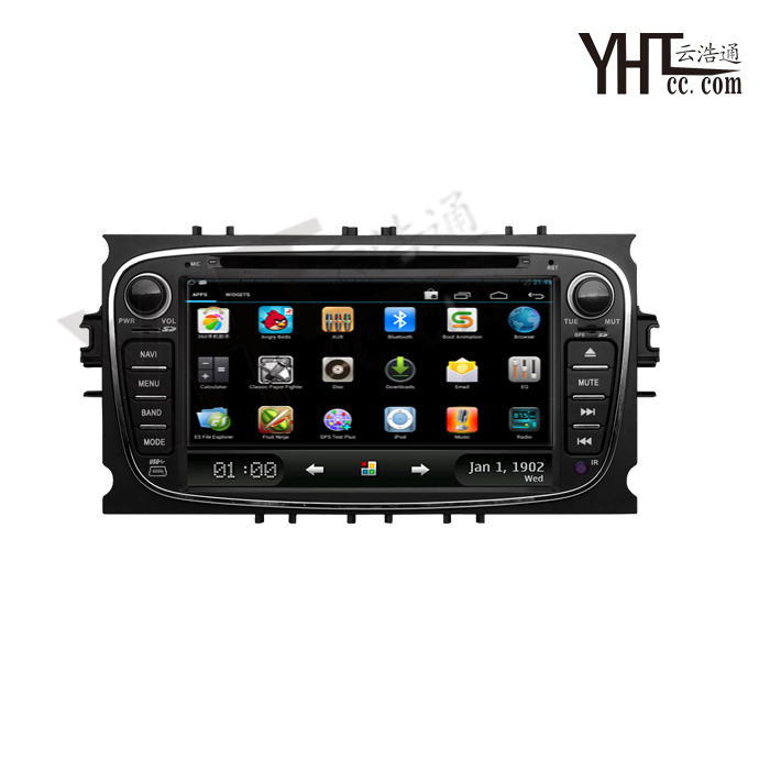 2 din Android 7.1 dual Core 1024*600 ar DVD player GPS Navi for Ford Focus Mondeo Galaxy with 3 G Audio car stereo Radio