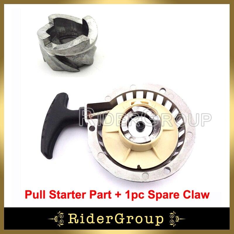 Pull Start Starter For 47cc 49cc 2 Stroke Engine Mini Moto Pocket Bike Quad ATV!