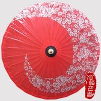 Craft Handmade Japanese Cherry Oil Paper Umbrella Retro Dance Decoration Traditional Parasol Cosplay Tools