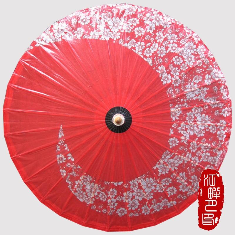 Type 1 Mumusuki Parapluie en Papier huil/é /à la Main Art Chinois Parapluie de Danse Classique Decor Parasol Vintage pour la Danse