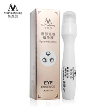 Face Care Concentrated collagen Eye cream Skin face care Anti puffiness Dark circles Anti Aging Moisturizing