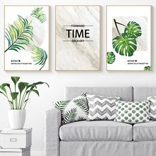 Nordic Refreshing Minimalist Green Plants Poster Prints Canvas Printings Wall Art  Pictures Living Room Home Decor цена 2017