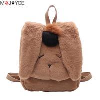 Cute Plush Rabbit Backpack Japanese Kawaii Bunny Backpack Stuffed Rabbit Toy Children School Bag Gift Kids