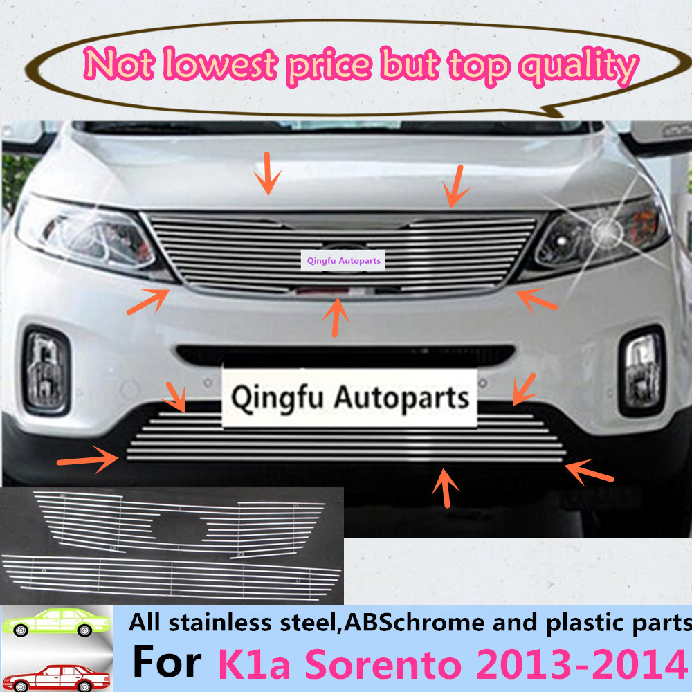 Top quality Car body styling Protection detector Metal trim racing Front up Grid Grille grill 1pcs for Kia Sorento 2013-2014 racing grills version aluminum alloy car styling refit grille air intake grid radiator grill for kla k5 2012 14