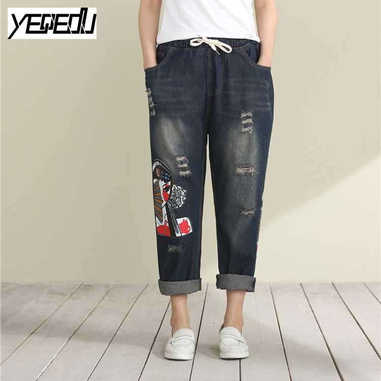 1745 2017 Jeans elastic waist Ripped Fashion Big size jean boyfriend femme Plus size Loose