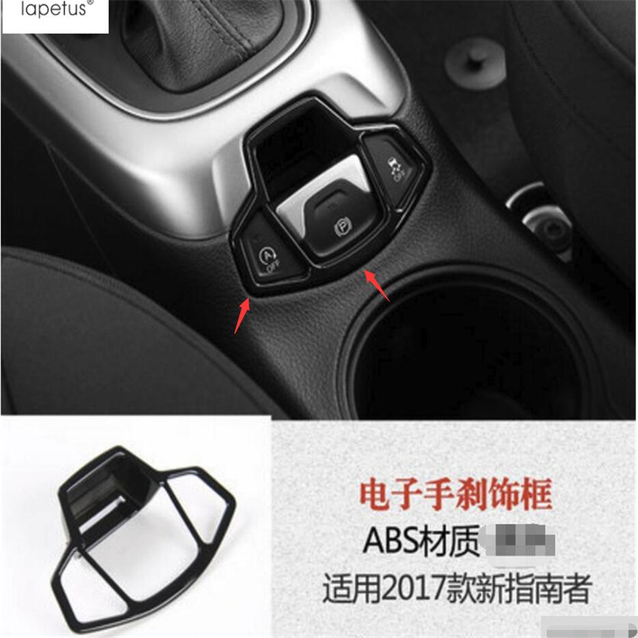 2017-2018 For Jeep COMPASS black Electronic Handbrake Parking Button Cover Trim