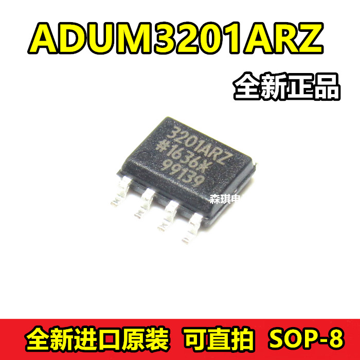 Neue original ADUM3201ARZ ADUM3201 3201ARZ SOP8 Patch Digital - Spiele und Zubehör