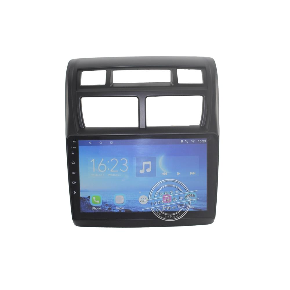 7.0 voiture Navigation pour 2