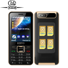 Russian keyboard Quad Sim card mobile phone Original SERVO V8100 2.8″ Quad Band GPRS Wireless FM WhatsApp Facebook cell phones