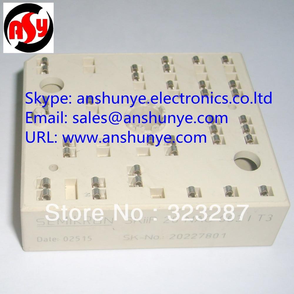 SKiiP20NAC063IT3 Module термосумка forester c822 20 11 063