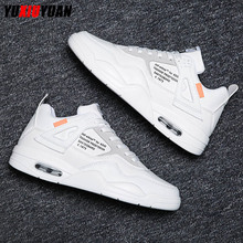 New Leisure Height Increasing Breathable Low-Top Running Shoes Fashion Men Cushioning Sewing Thread Outdoor Sneakers