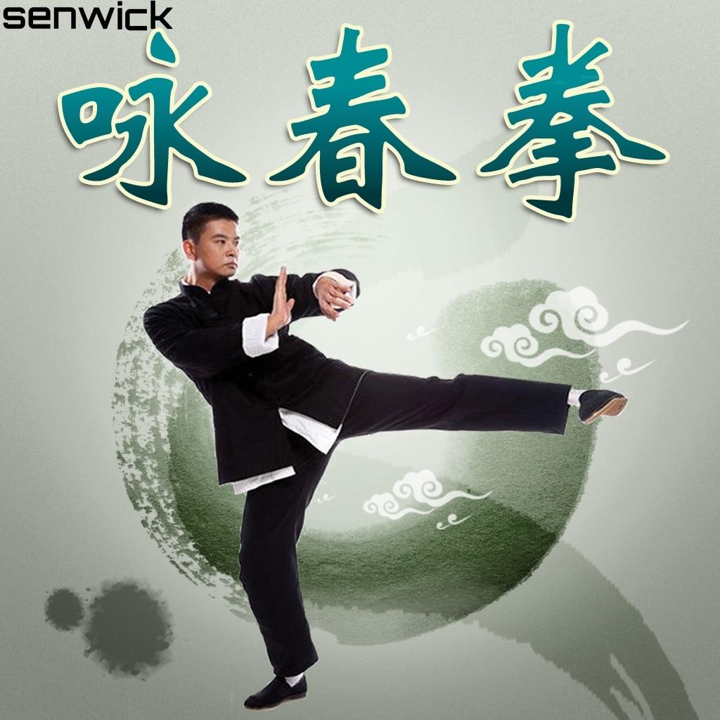 Wing Chun Kung Fu Combat Sport Hand Trainning Strength Kit Bamboo Rattan Ring US