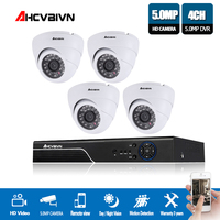 H.265 4CH 5.0MP Video Security System 5.0MP AHD Camera DVR Kit CCTV Indoor Dome Surveillance IR Cut Camera Kit 3.6MM Lens