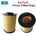 Elemento Filtros de Ar Do Motor Do carro Para Ford Focus 2/3 c-max grand kuga transit tourneo connect 7m519601ac/30792881 auto peças