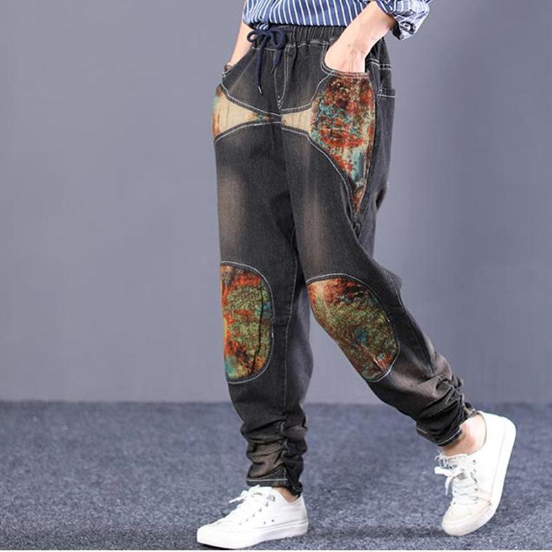 Fashion Loose Jeans Women Convergent Harem pants Wash patchwork collage Retro jeans Girl Miss Elastic Waist Trousers Bottoms