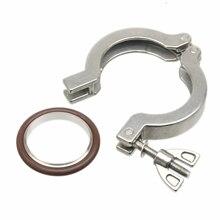 ISO-KF40 NW/KF-40 вакуумный фланец фитинг шарнир Зажим с гайкой из нержавеющей стали 304+ центрирующее кольцо SS304+ уплотнительное кольцо