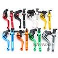 For KTM 690 Enduro 2007-2008 Motorcycle Adjustable CNC Short Brake Clutch Levers 8 Colors