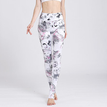 New Autumn and Winter Fitness Bottom Pants Printed Quick-drying Yoga Fitness Nine-minute Pants 15 minute fitness