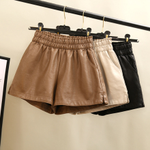 Khaki PU Leather Shorts Women High Quality Wide Leg Faux Waist For Autumn Loose