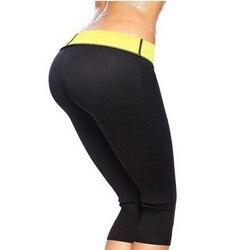 Hot sale super stretch super women hot shapers control panties pant stretch neoprene slimming body shaper.jpg 250x250