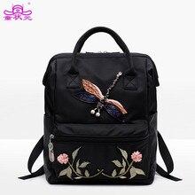 Новинка 2017 года китайский Стиль цветок Оксфорд вышивка женщин рюкзак ручной работы 3D алмаз Стрекоза украшения женская сумка